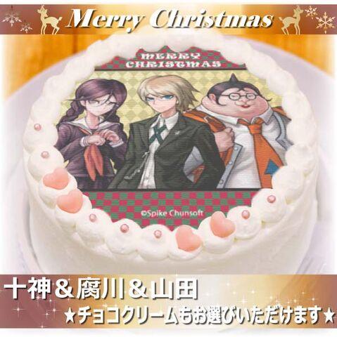 File:Priroll DR1 Priroll Christmas Toko Byakuya Hifumi.jpg