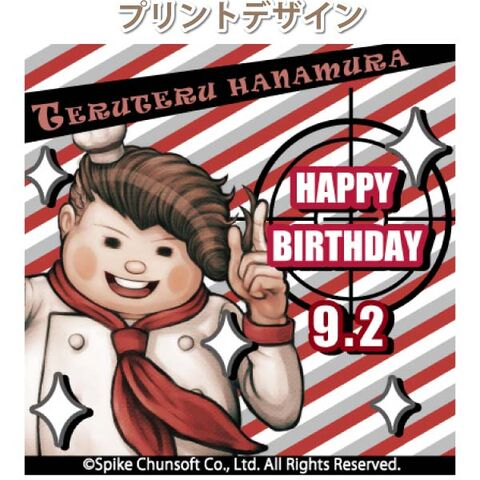 File:Priroll Teruteru Hanamura Priroll Design.jpg