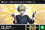 Danganronpa V3 Bonus Mode Card Rantaro Amami S JP