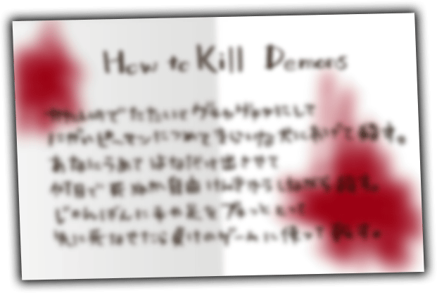 File:How To Kill Demons.png