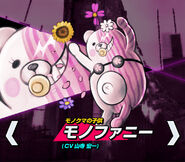 Monofunny Monophanie Danganronpa V3 Official Japanese Website Profile (Mobile)