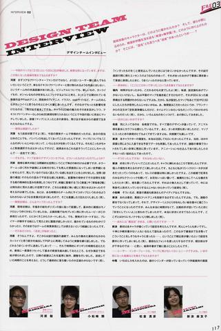 File:Danganronpa Visual Fanbook Design Interview 01.png