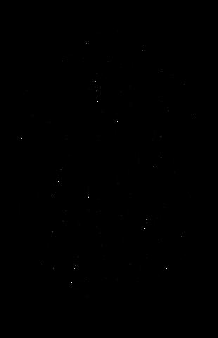 File:Sayaka Maizono Logo Sleeve.png