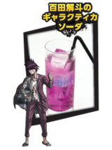 Sweets Paradise Danganronpa V3 Cafe Drinks 03