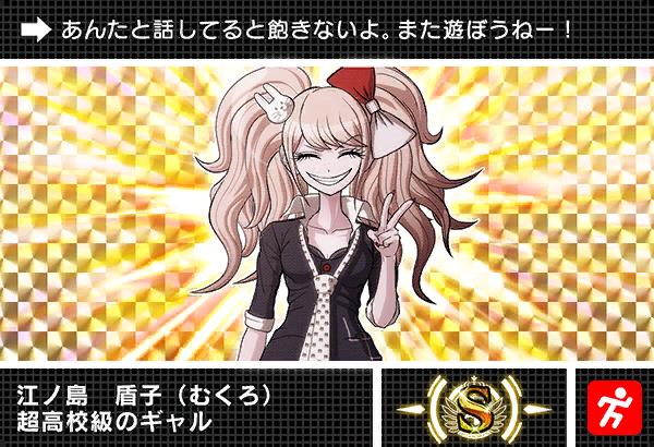 File:Danganronpa V3 Bonus Mode Card Mukuro Ikusaba S JP.png
