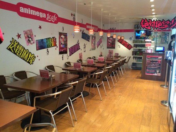 File:UDG Animega cafe Machida (4).png
