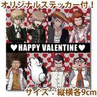 Priroll DR1 Priroll Valentines Sticker