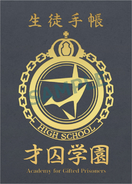 Danganronpa V3 Preorder Bonus Notepad from Yamada Denki
