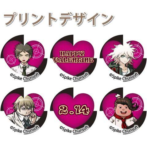 File:Priroll DR2 Macarons Hajime Nagito Byakuya Teruteru Valentines Design.jpg