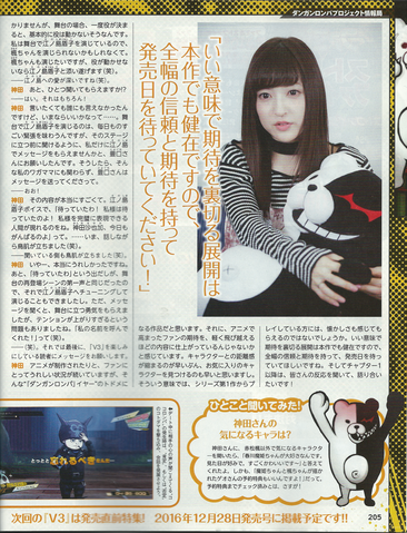 File:Famitsu Scan December 22nd, 2016 Page 4.png