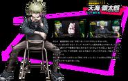 Rantaro Amami Danganronpa V3 Official Japanese Website Profile