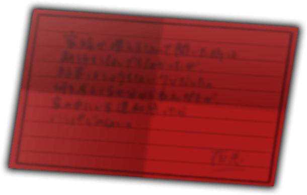 File:Danganronpa Another Episode Notes 03.png