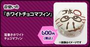 Udg animega cafe menu alt food (3)
