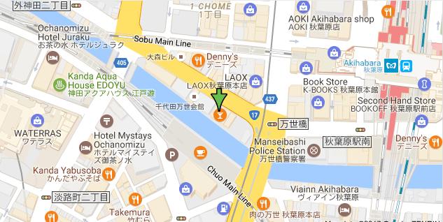 File:V3 cafe location.PNG