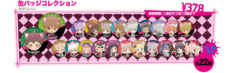 DR3 cafe collab merchandise (2)