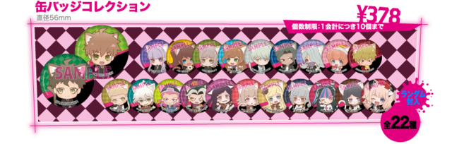 File:DR3 cafe collab merchandise (2).png
