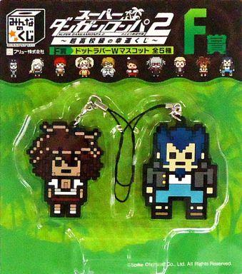 File:FuRyu Minna no Kuji Dot Rubber Mascots Akane Owari and Nekomaru Nidai.jpg