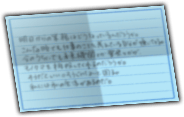 File:Danganronpa Another Episode Notes 02.png
