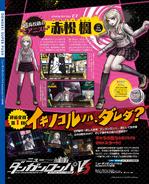 Dengeki Scan November 10th, 2016 Page 1