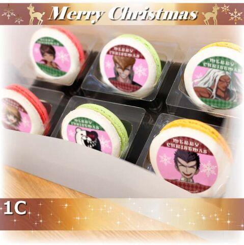 File:Priroll DR1 Macarons Christmas Set C.jpg