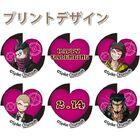 Priroll DR2 Macarons Gundham Kazuichi Fuyuhiko Nekomaru Valentines Design