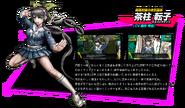Tenko Chabashira Danganronpa V3 Official Japanese Website Profile