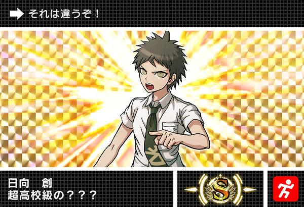 File:Danganronpa V3 Bonus Mode Card Hajime Hinata S JPN.png