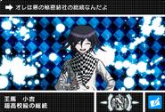 Danganronpa V3 Bonus Mode Card Kokichi Oma N JP