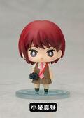 One Coin Mini Mahiru Koizumi