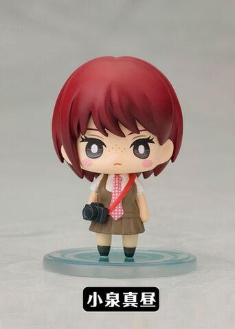 File:One Coin Mini Mahiru Koizumi.jpg