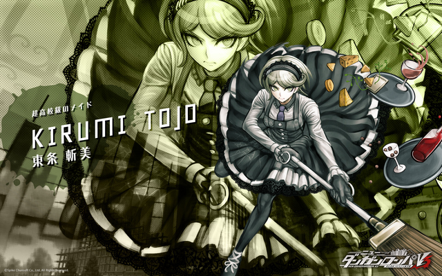 File:Digital MonoMono Machine Kirumi Tojo Toujou PC wallpaper.png