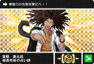 Danganronpa V3 Bonus Mode Card Yasuhiro Hagakure S JP