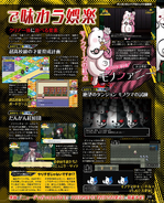 Famitsu Scan December 1st, 2016 Page 4