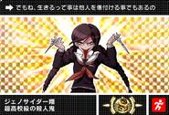 Danganronpa V3 Bonus Mode Card Genocide Jack S JP
