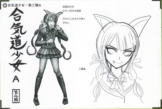 File:Art Book Scan Danganronpa V3 Character Designs Betas Tenko Chabashira (3).png