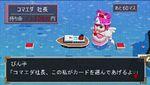 Buuko in Mario Party DR Version