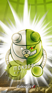 Digital MonoMono Machine Monodam iPhone wallpaper