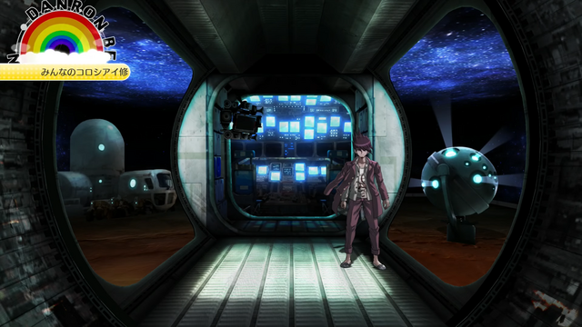 File:Research Center Kaito Momota.png