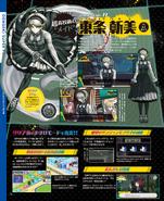 Dengeki Scan December 8th, 2016 Page 3