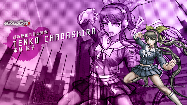 File:Digital MonoMono Machine Tenko Chabashira Facebook Header.png