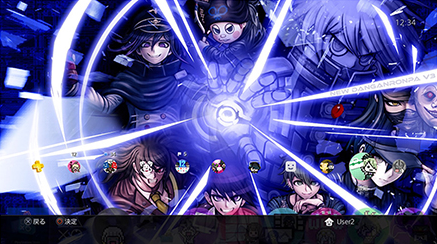 File:PS4 theme 1.png