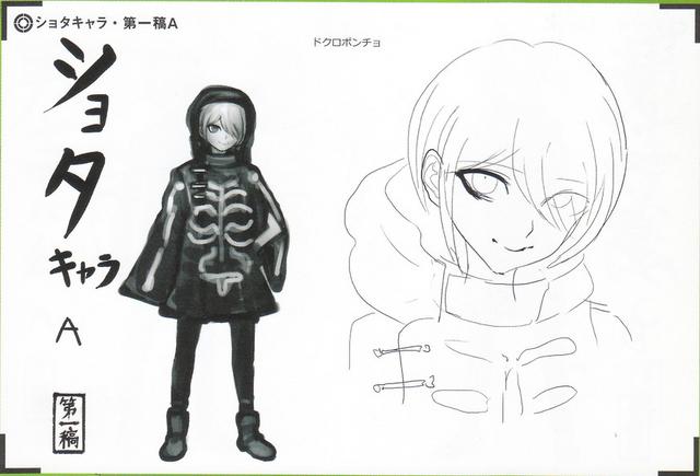 File:Art Book Scan Danganronpa V3 Character Designs Betas Kokichi Oma (1).png