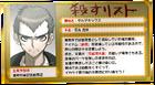 Hit List Takaaki Ishimaru (JP)