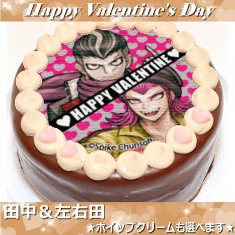 File:Priroll DR2 Pricake Gundham Kazuichi Valentines.jpg