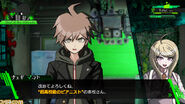 Kaede Akamatsu talking to Makoto Naegi (Trial Version)