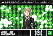 Danganronpa V3 Bonus Mode Card Fuyuhiko Kuzuryu N JPN