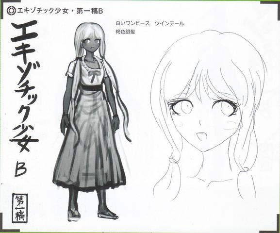 File:Art Book Scan Danganronpa V3 Character Designs Betas Angie Yonaga (2).png