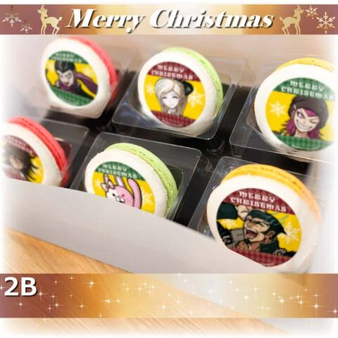 File:Priroll DR2 Macarons Christmas Set B.jpg
