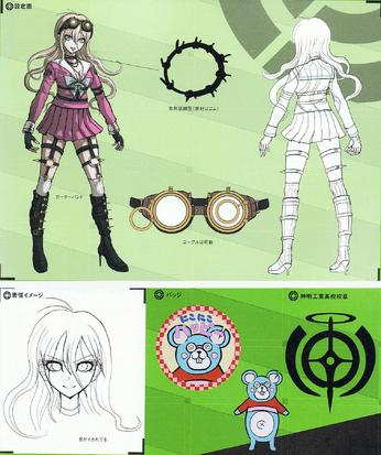 File:Art Book Scan Danganronpa V3 Miu Iruma Designs.png