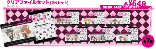 File:DR3 cafe collab merch 5.png